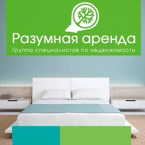 Аренда квартир и офисов Вороново