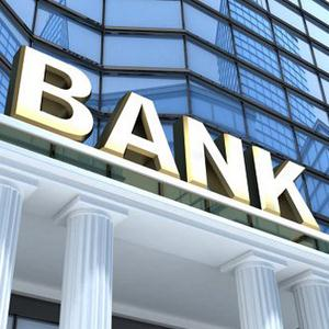 Банки Вороново