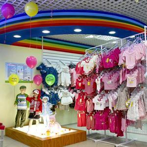 Детские магазины Вороново