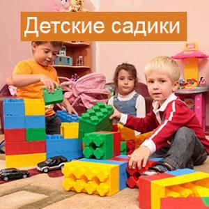 Детские сады Вороново