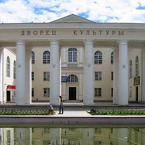Дворцы и дома культуры Вороново