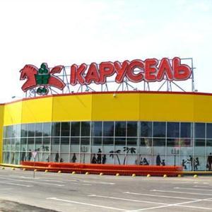 Гипермаркеты Вороново