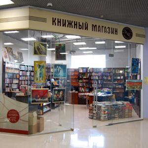 Книжные магазины Вороново