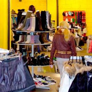 Магазины одежды и обуви Вороново