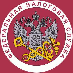 Налоговые инспекции, службы Вороново