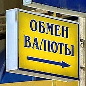 Обмен валют Вороново