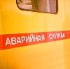 Аварийные службы в Вороново