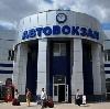 Автовокзалы в Вороново