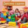 Детские сады в Вороново