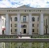 Дворцы и дома культуры в Вороново