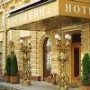 Гостиницы в Вороново