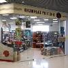 Книжные магазины в Вороново