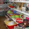 Магазины хозтоваров в Вороново