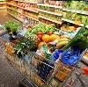 Магазины продуктов в Вороново