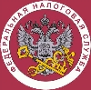 Налоговые инспекции, службы в Вороново