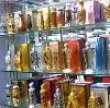 Парфюмерные магазины в Вороново