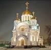 Религиозные учреждения в Вороново