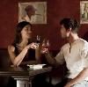 Рестораны, кафе, бары в Вороново