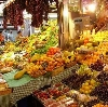 Рынки в Вороново