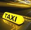 Такси в Вороново