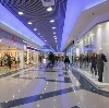 Торговые центры в Вороново