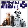 Ветеринарные аптеки в Вороново
