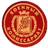 Военкоматы, комиссариаты в Вороново