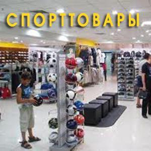 Спортивные магазины Вороново