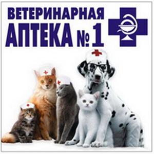 Ветеринарные аптеки Вороново